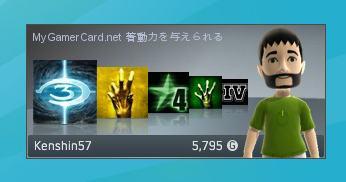 gamercard